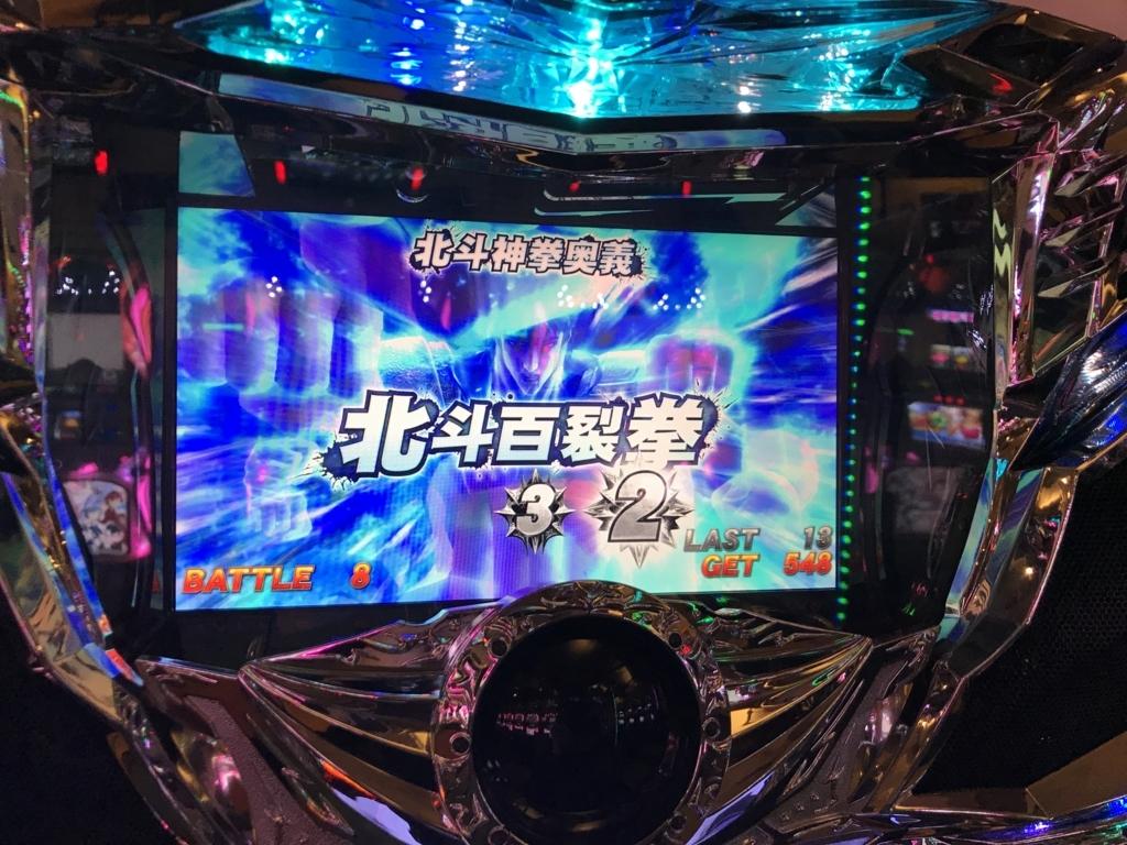 f:id:Nagoya1976:20180115230855j:plain