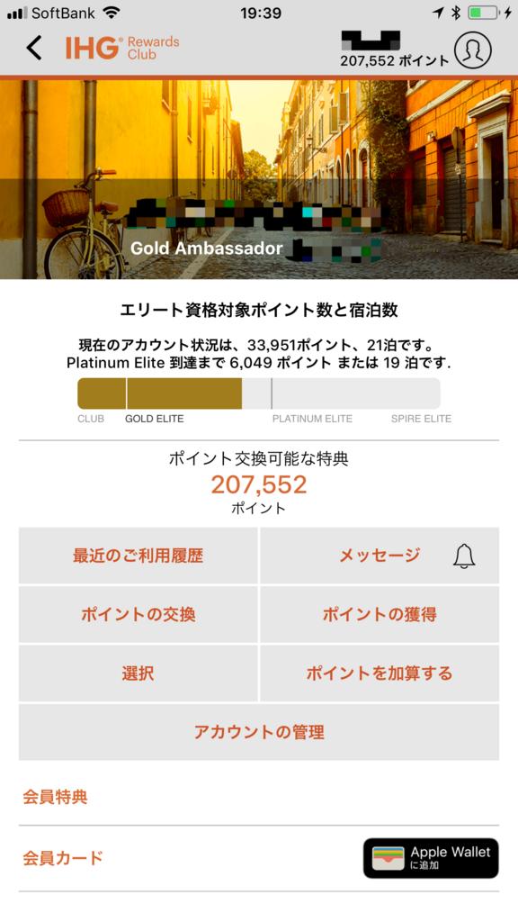 f:id:Nagoya1976:20180115233102p:plain