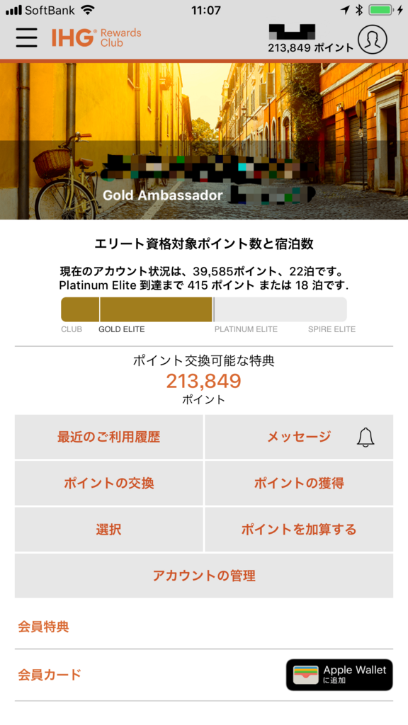 f:id:Nagoya1976:20180115233852p:plain