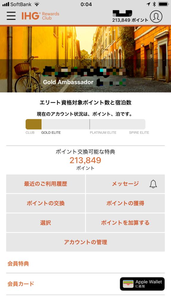 f:id:Nagoya1976:20180115235625p:plain