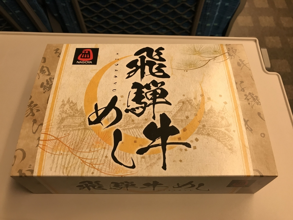 f:id:Nagoya1976:20180119235650j:plain