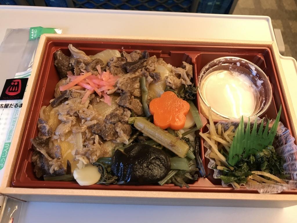 f:id:Nagoya1976:20180120000455j:plain