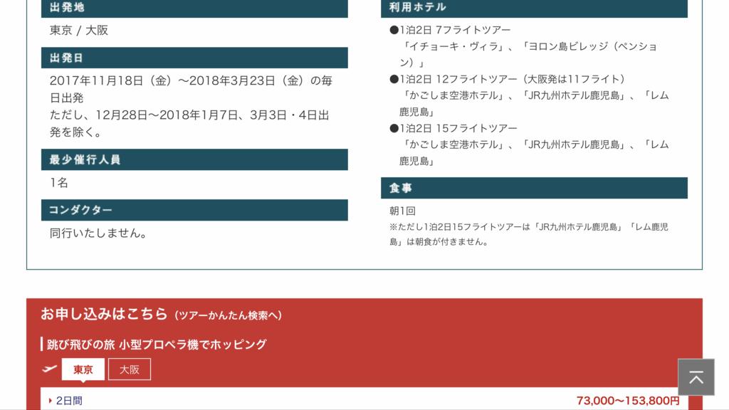 f:id:Nagoya1976:20180120081100p:plain