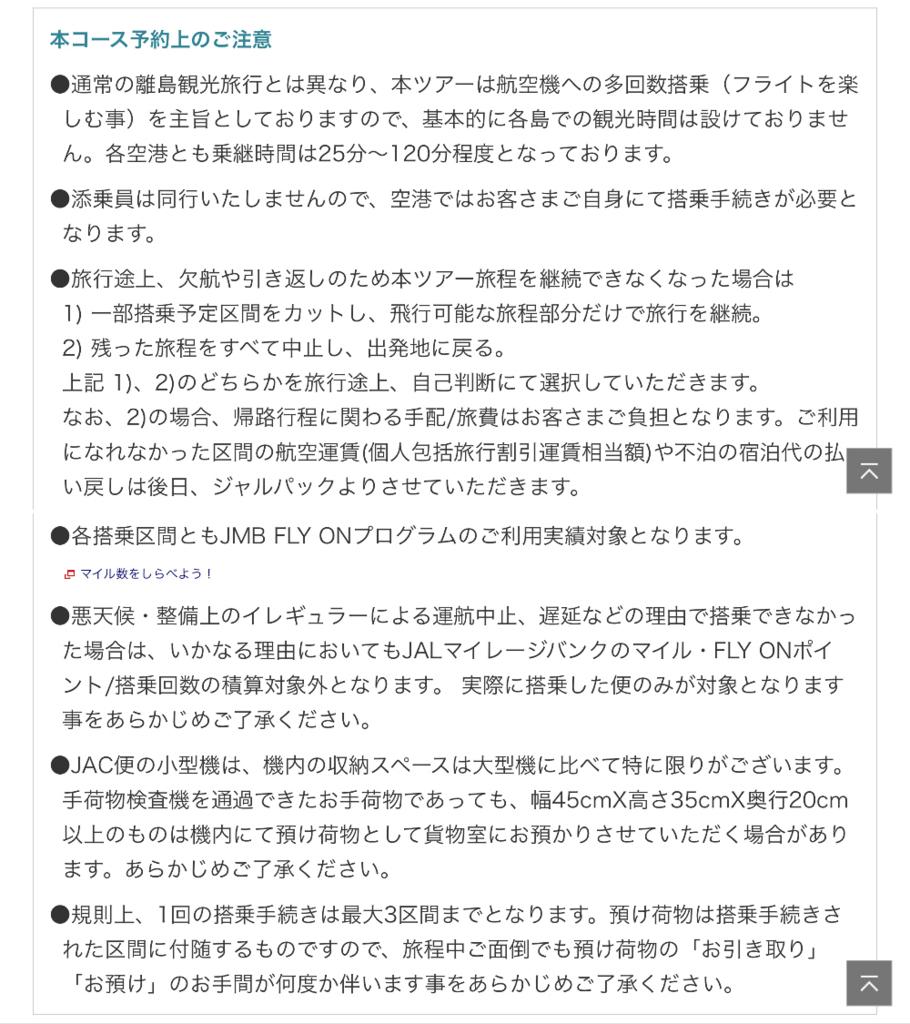 f:id:Nagoya1976:20180120084223j:plain