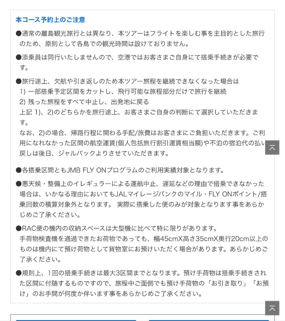 f:id:Nagoya1976:20180120085201j:plain