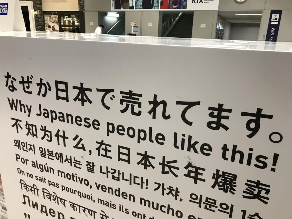 f:id:Nagoya1976:20180121195031j:plain