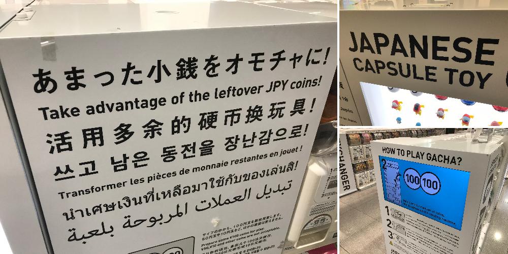 f:id:Nagoya1976:20180121202937j:plain