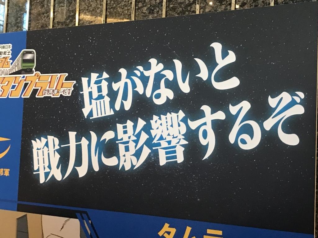 f:id:Nagoya1976:20180121210923j:plain