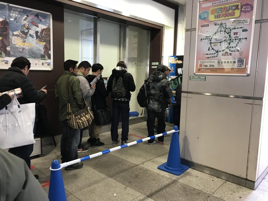 f:id:Nagoya1976:20180121214516j:plain