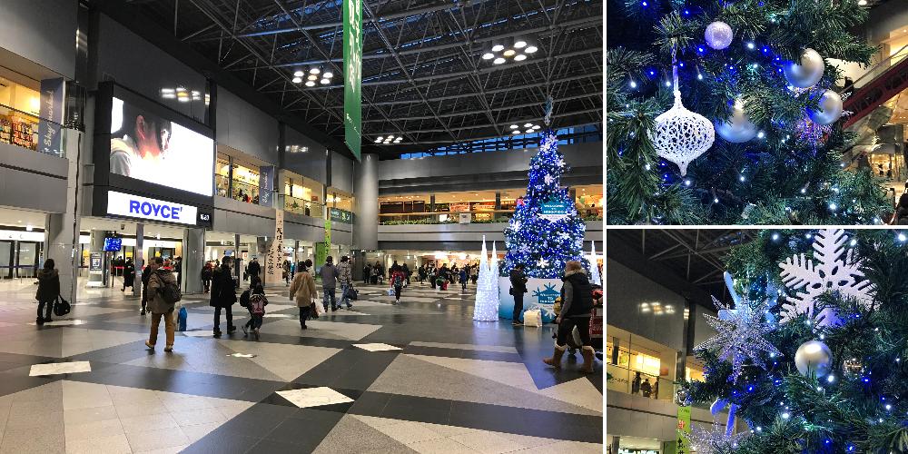 f:id:Nagoya1976:20180121220647j:plain