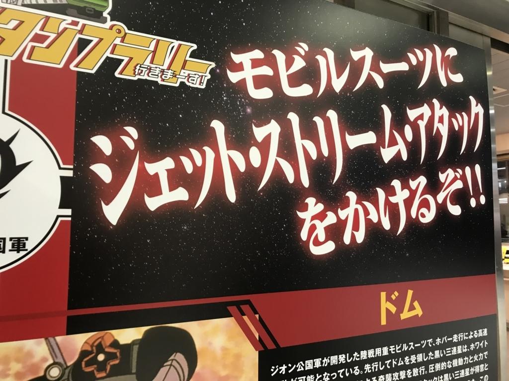 f:id:Nagoya1976:20180125220814j:plain