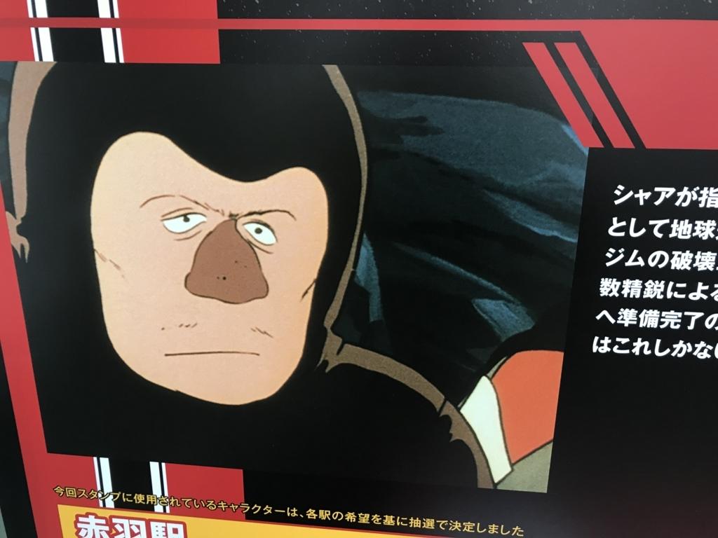 f:id:Nagoya1976:20180125233343j:plain