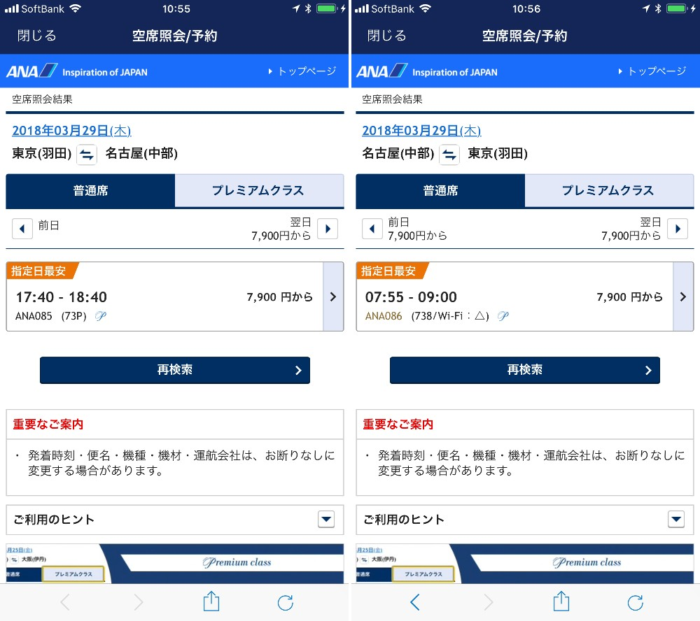 f:id:Nagoya1976:20180127110758j:plain