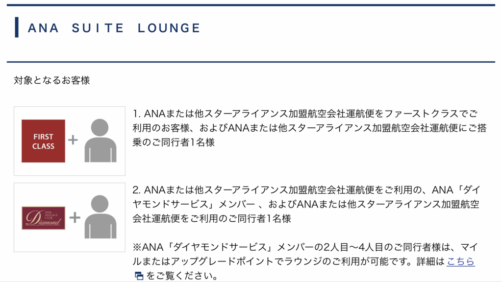 f:id:Nagoya1976:20180212091604p:plain