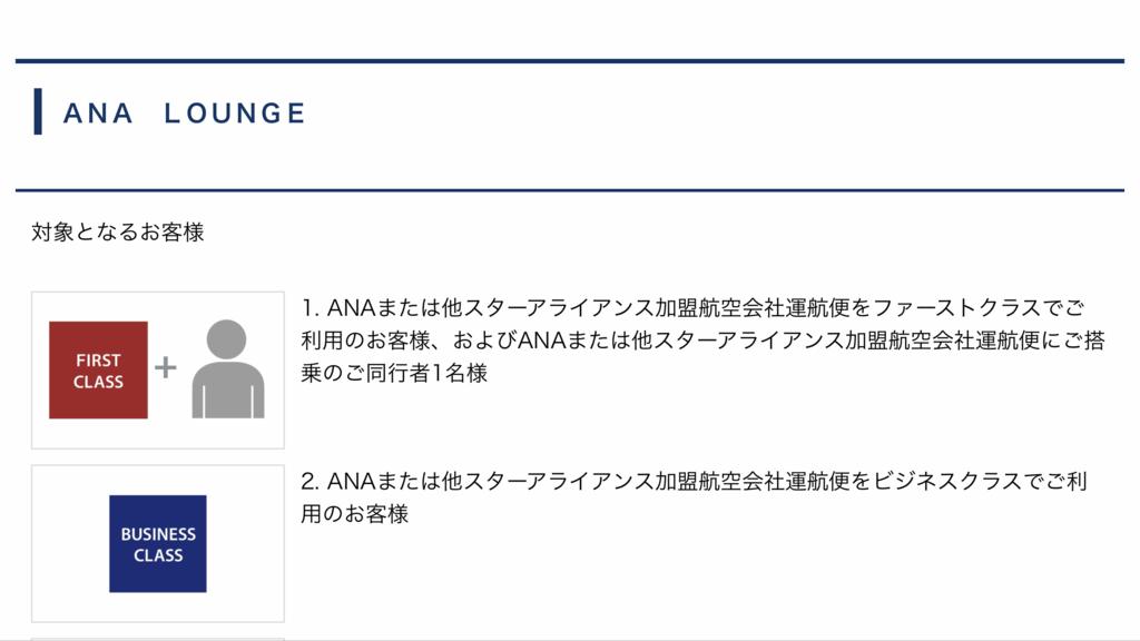 f:id:Nagoya1976:20180212091632p:plain