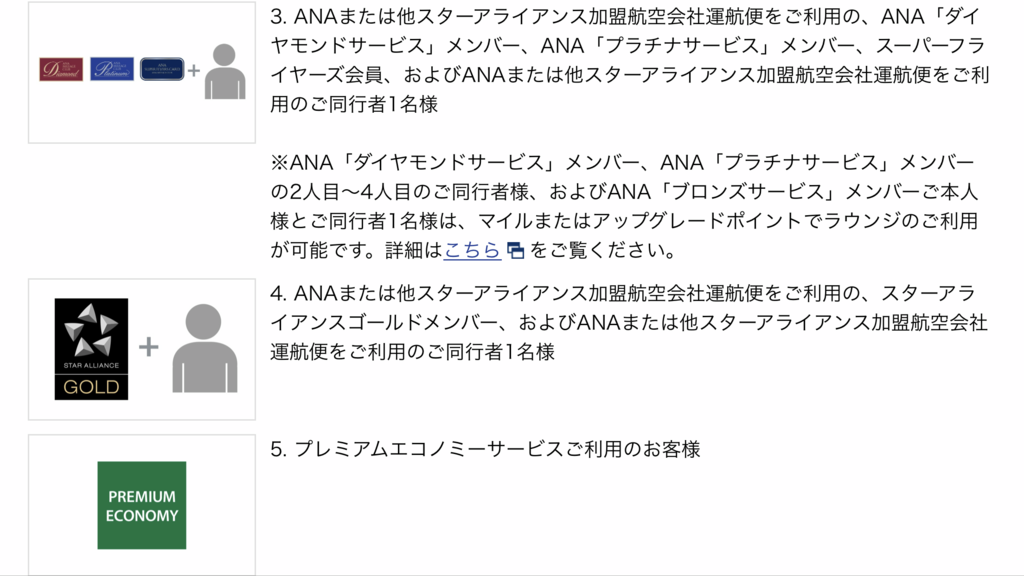 f:id:Nagoya1976:20180212091653p:plain