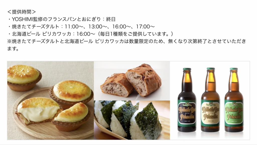 f:id:Nagoya1976:20180212093321p:plain