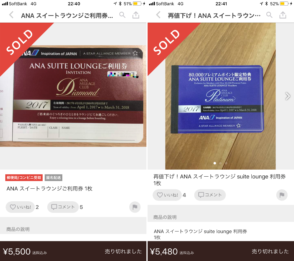 f:id:Nagoya1976:20180212115057j:plain