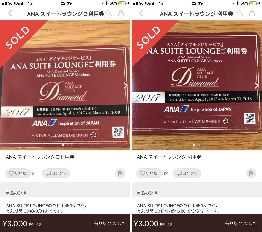 f:id:Nagoya1976:20180212120123j:plain