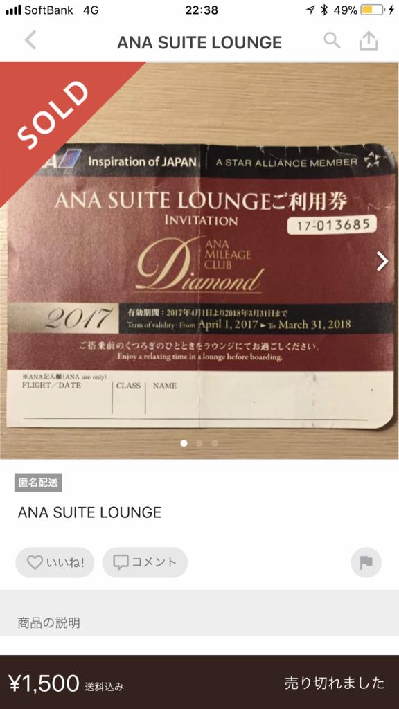 f:id:Nagoya1976:20180212120408p:plain