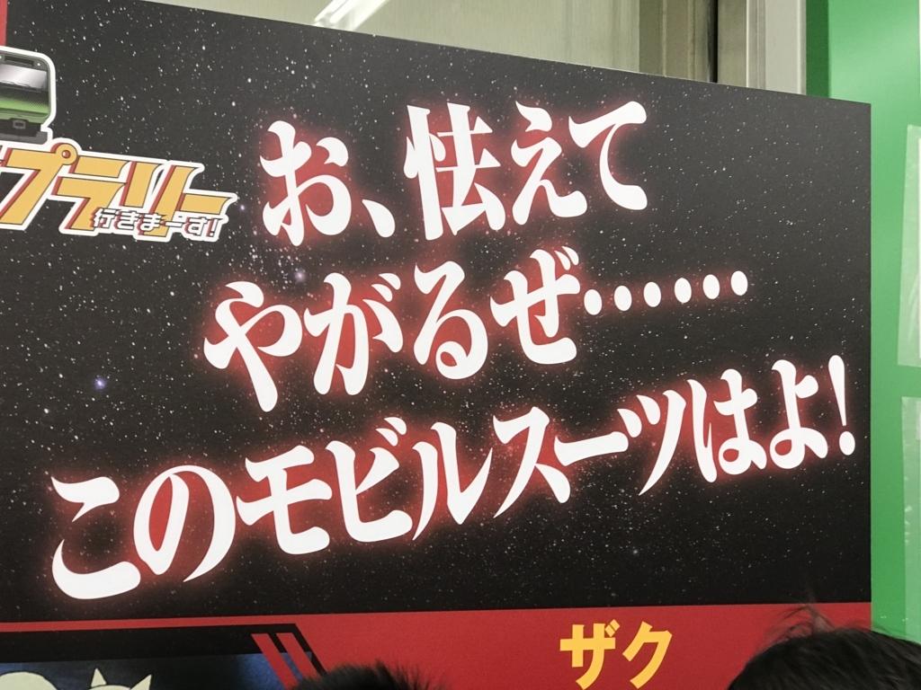 f:id:Nagoya1976:20180213114708j:plain