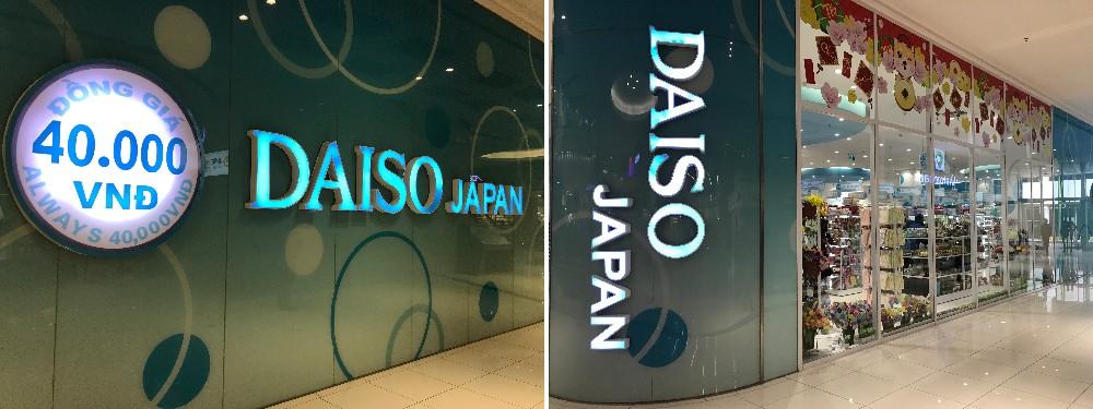 f:id:Nagoya1976:20180218224043j:plain