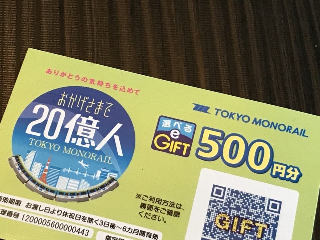 f:id:Nagoya1976:20180219082241j:plain