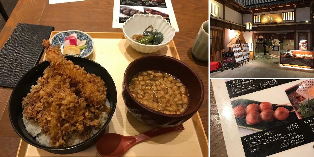 f:id:Nagoya1976:20180219083036j:plain