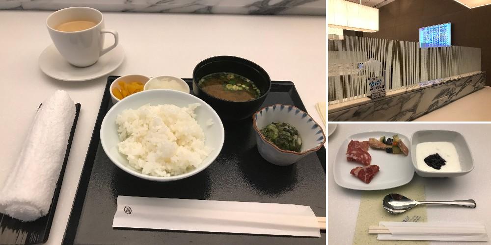f:id:Nagoya1976:20180219090549j:plain