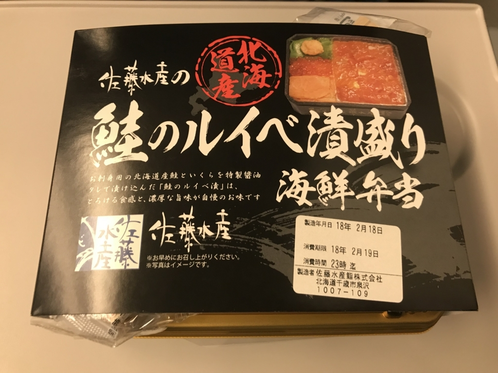 f:id:Nagoya1976:20180225213024j:plain