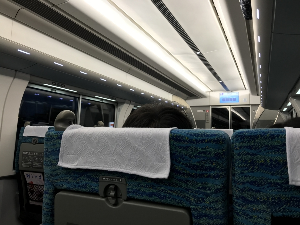 f:id:Nagoya1976:20180225223406j:plain