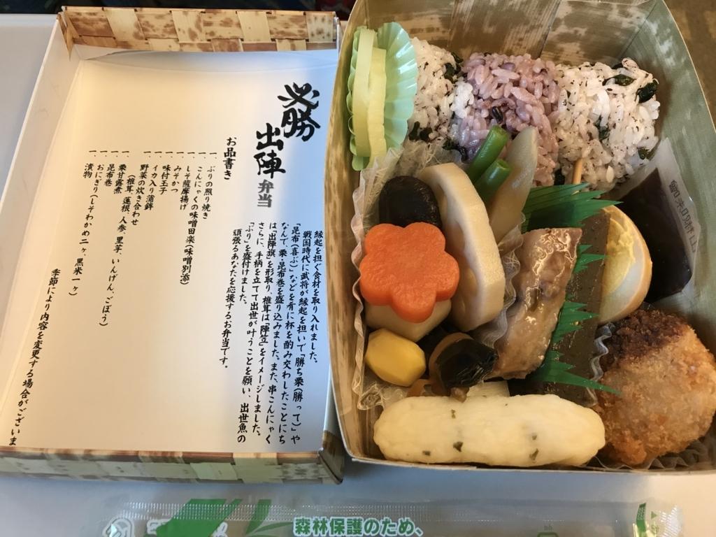 f:id:Nagoya1976:20180225234604j:plain