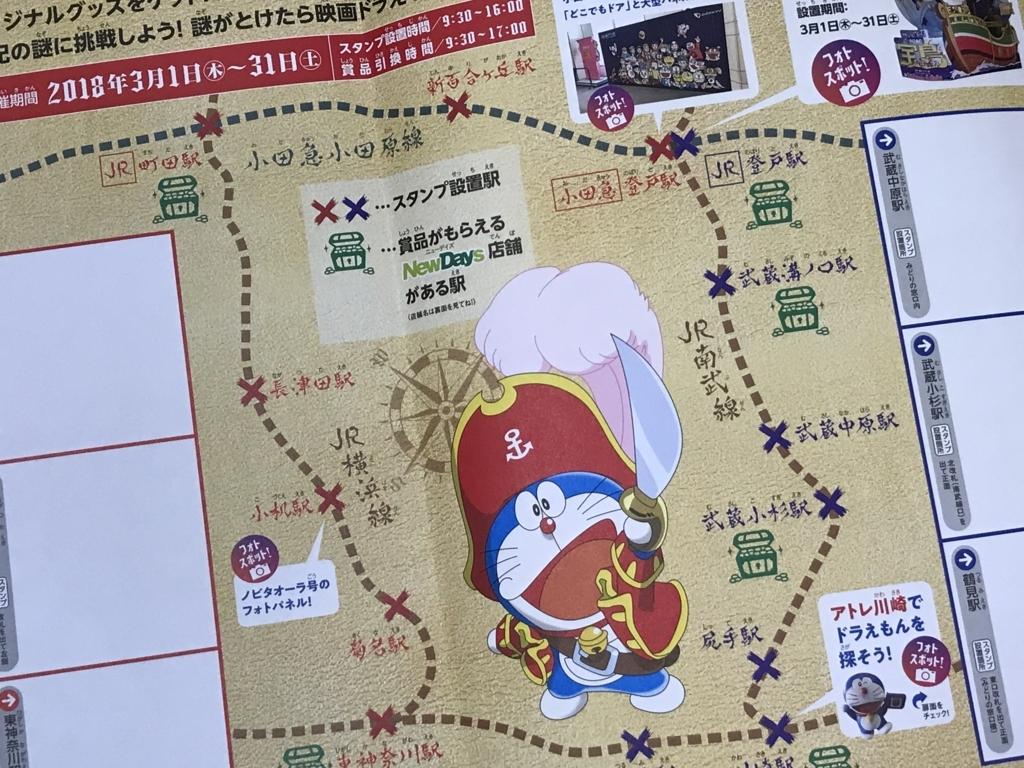 f:id:Nagoya1976:20180227095435j:plain