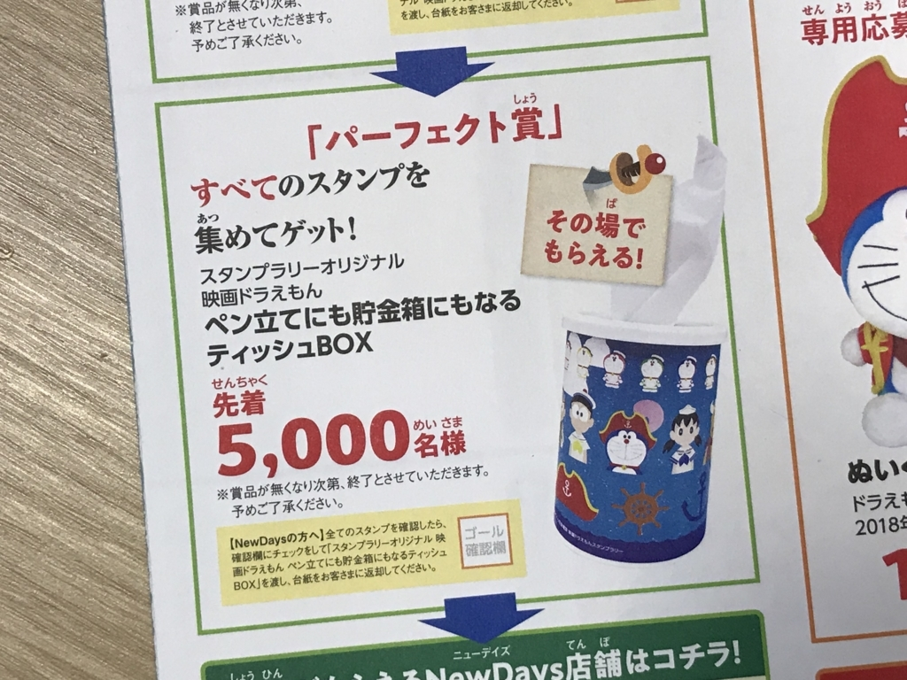 f:id:Nagoya1976:20180227100039j:plain