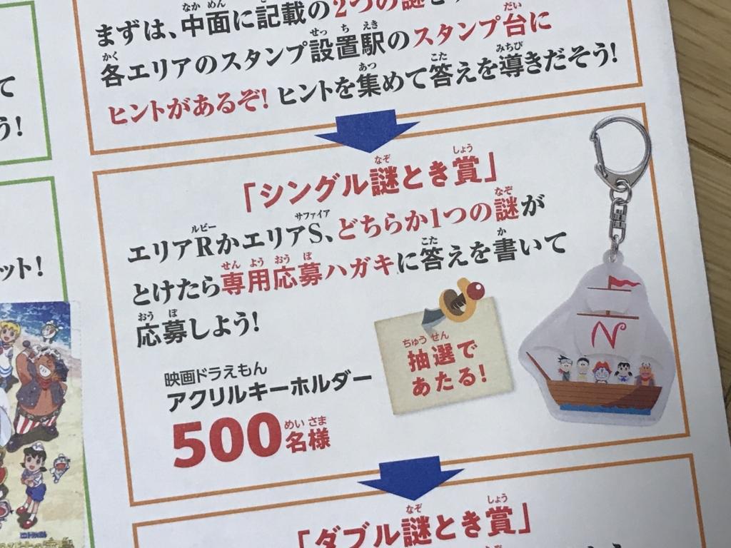f:id:Nagoya1976:20180227100444j:plain