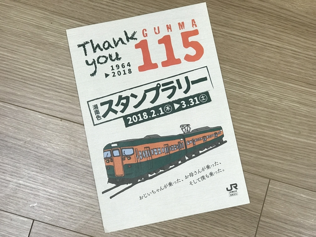 f:id:Nagoya1976:20180227101840j:plain