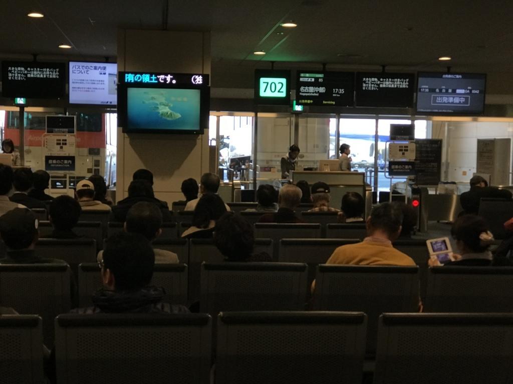 f:id:Nagoya1976:20180303082727j:plain