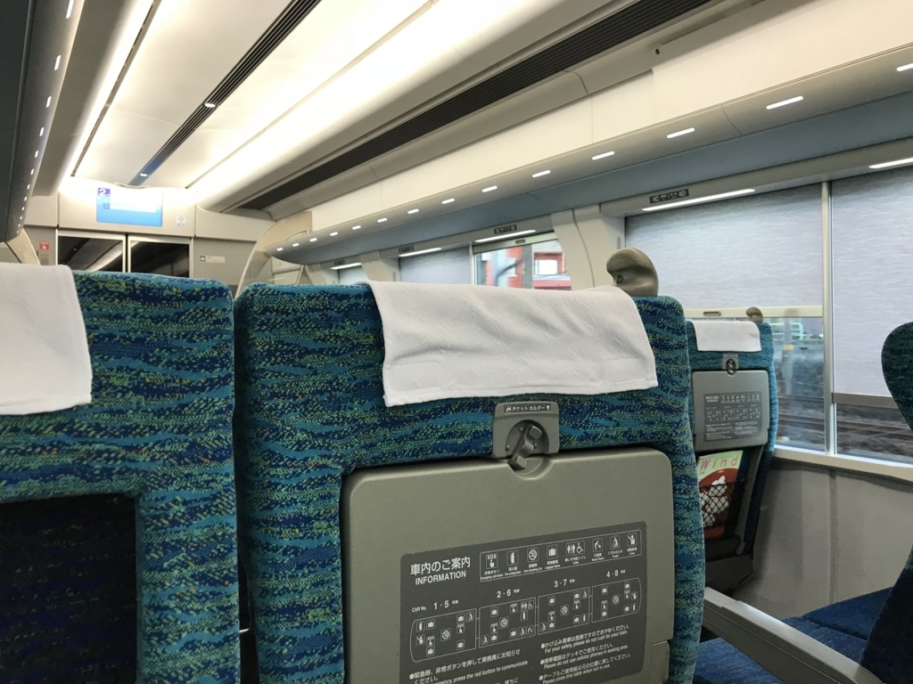 f:id:Nagoya1976:20180303100539j:plain