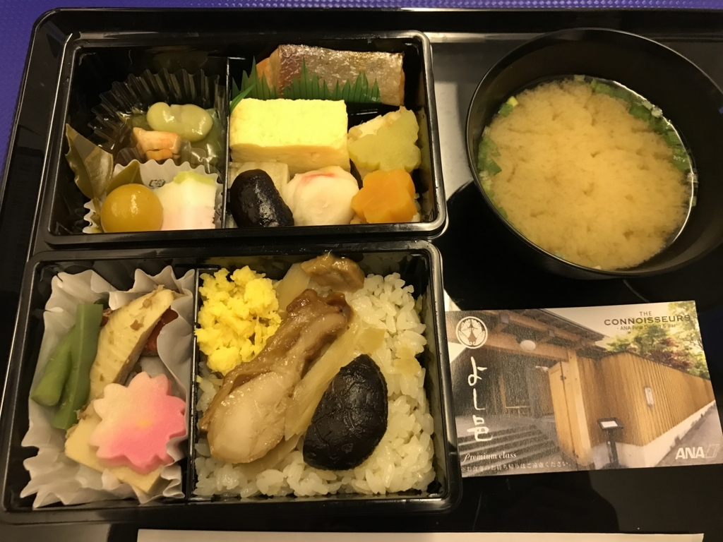 f:id:Nagoya1976:20180311182512j:plain