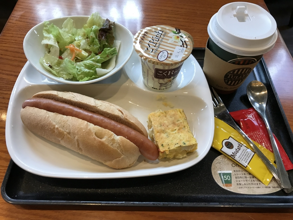 f:id:Nagoya1976:20180324102133j:plain