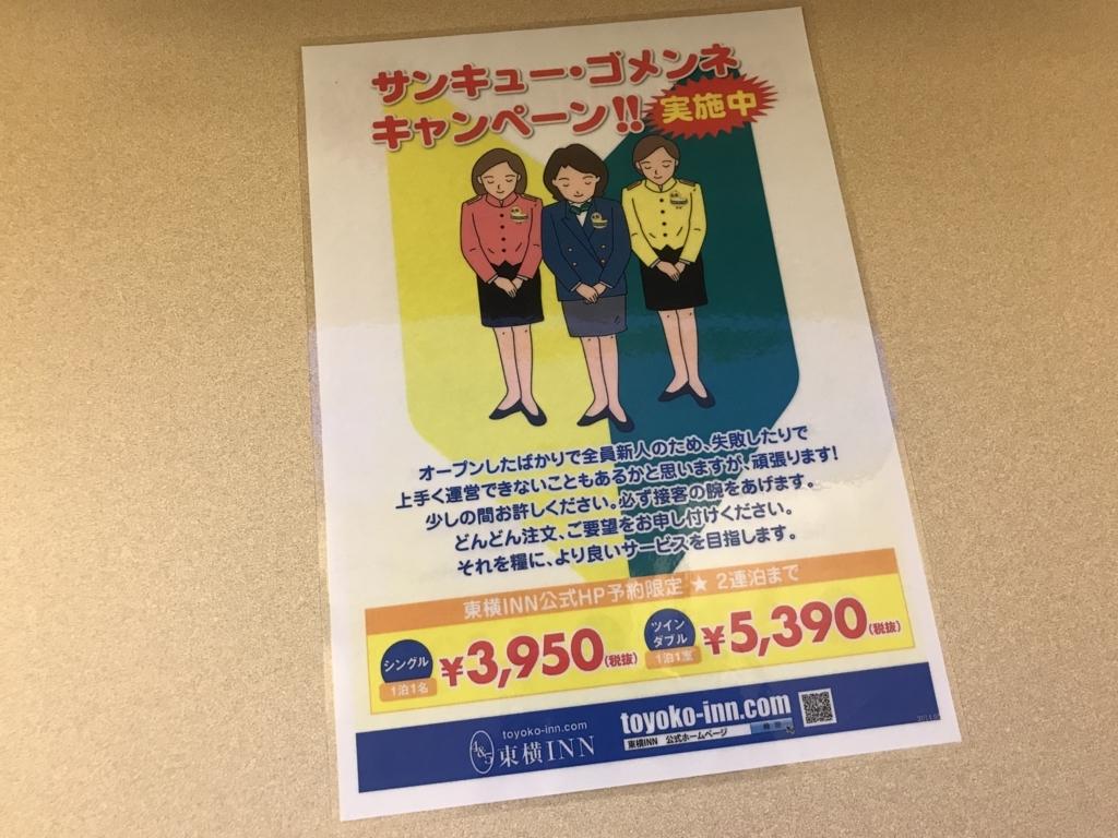 f:id:Nagoya1976:20180326223307j:plain