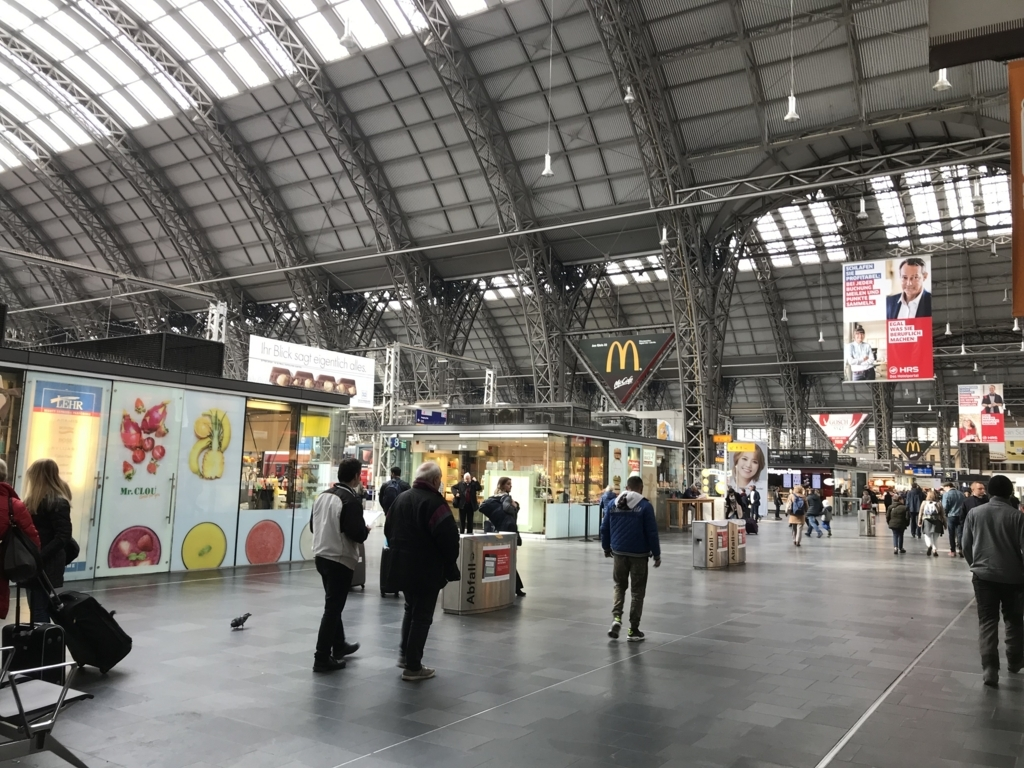 f:id:Nagoya1976:20180331194004j:plain