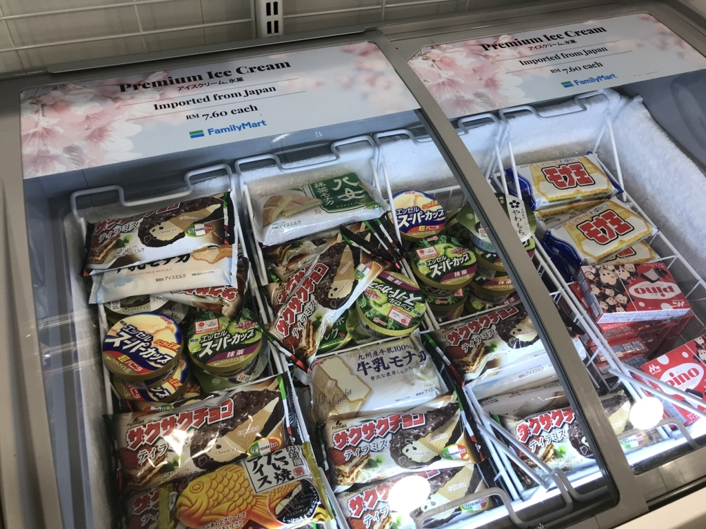 f:id:Nagoya1976:20180408141243j:plain