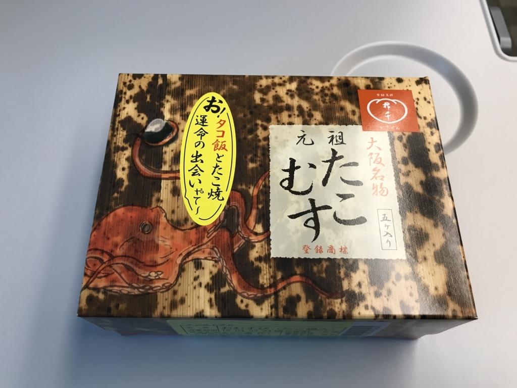f:id:Nagoya1976:20180414102826j:plain