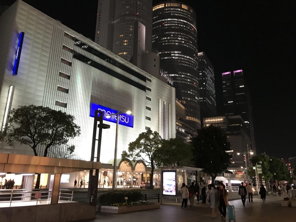 f:id:Nagoya1976:20180421082616j:plain