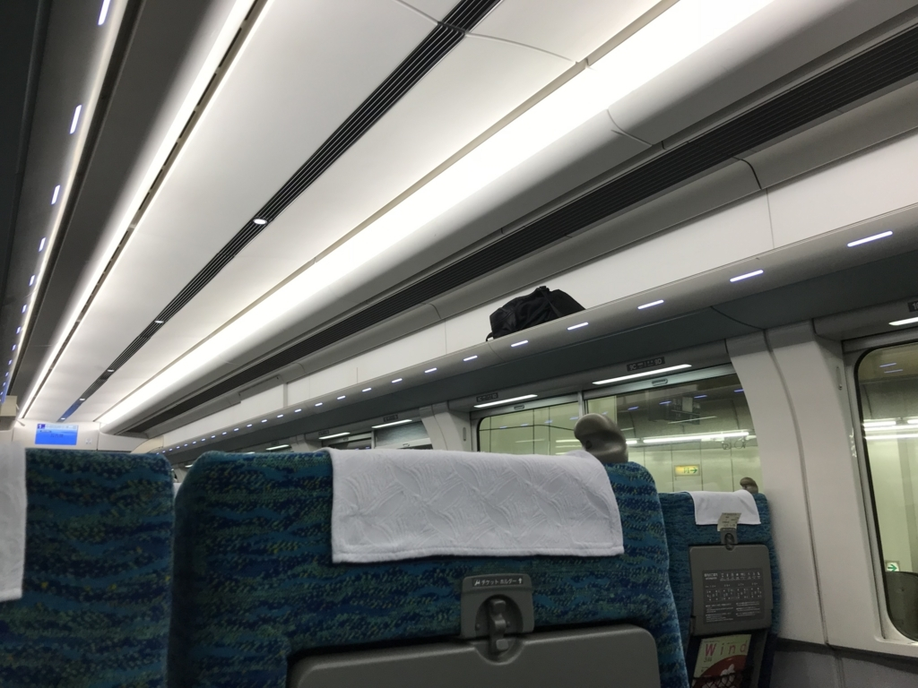 f:id:Nagoya1976:20180421083357j:plain