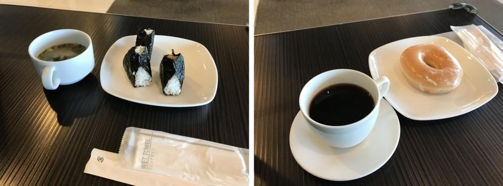f:id:Nagoya1976:20180422102502j:plain
