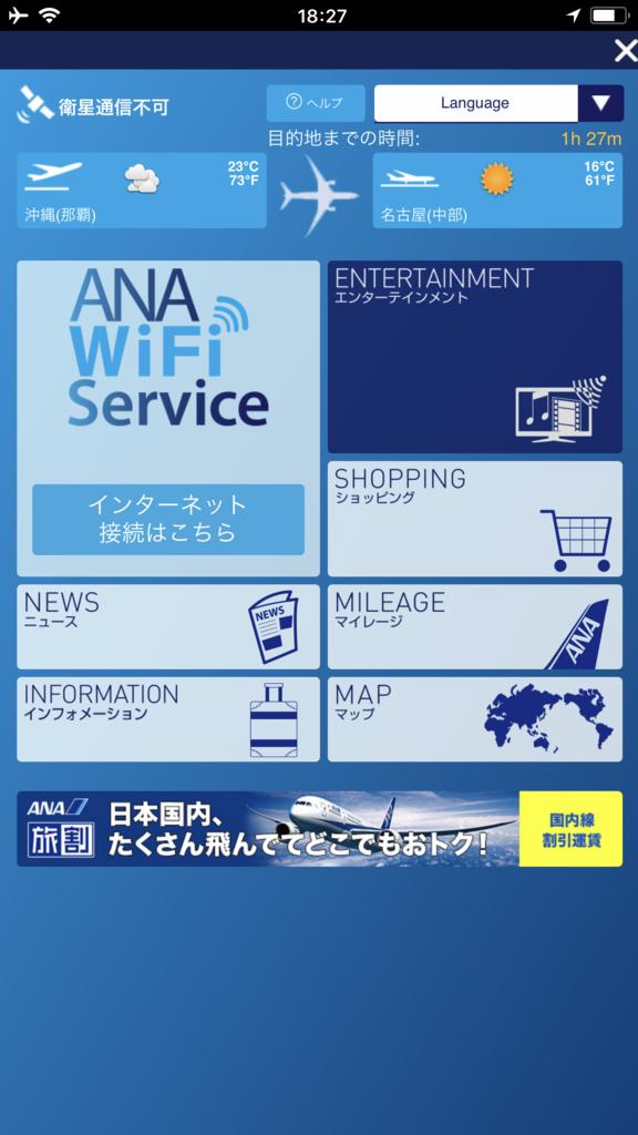 f:id:Nagoya1976:20180422112825p:plain