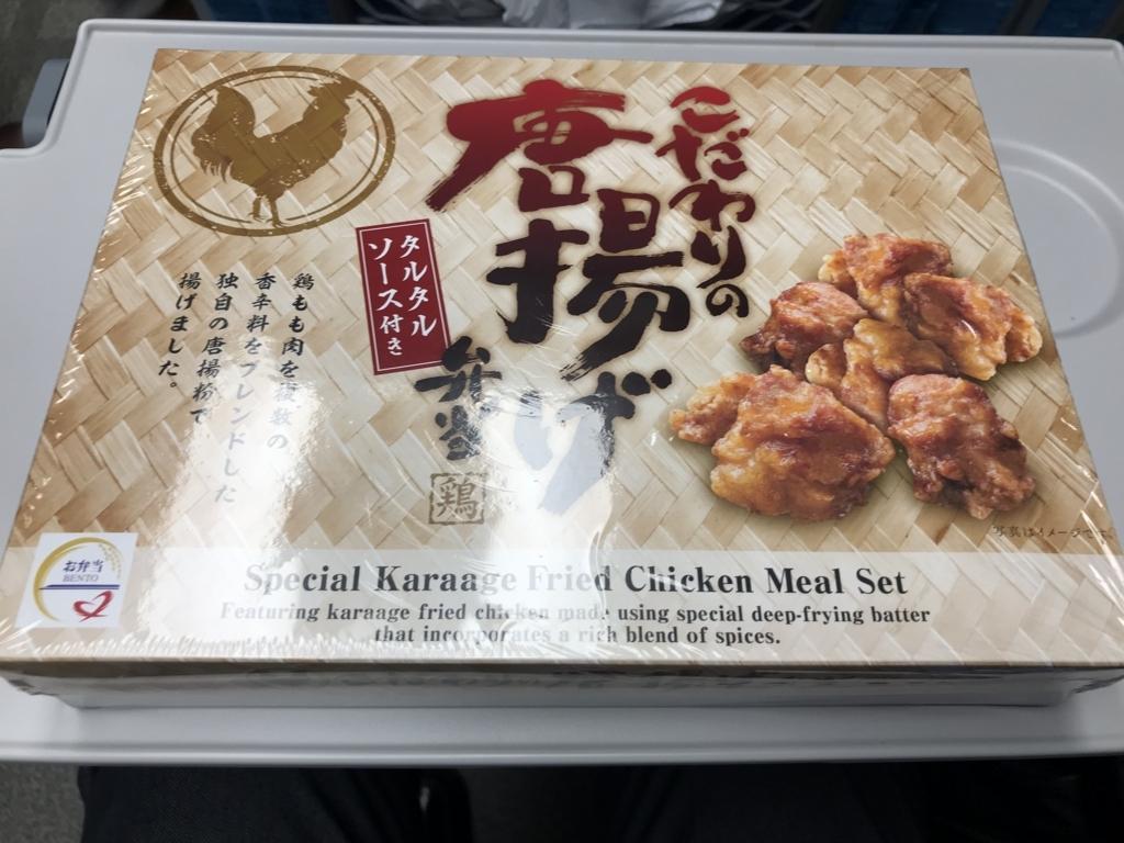 f:id:Nagoya1976:20180428084202j:plain