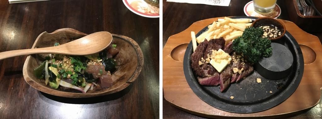 f:id:Nagoya1976:20180428093300j:plain